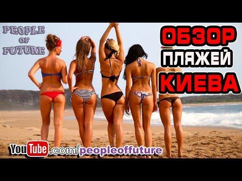 best of Pics Kiev nudist