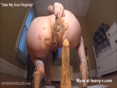 Dildo poop video