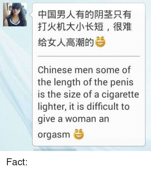 best of Of orgasm lenght The