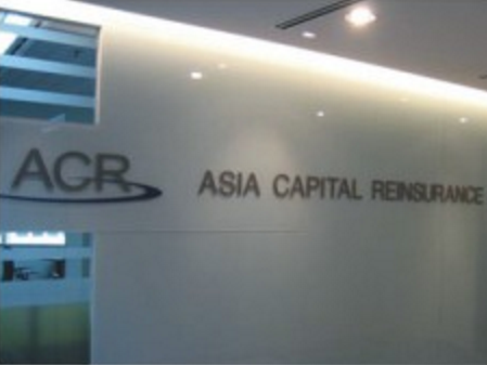 best of Reinsurance group capital Asian