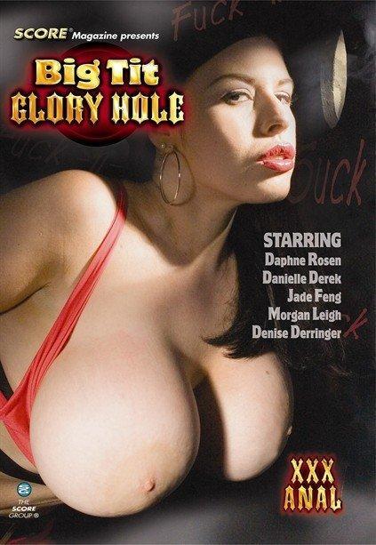 Glory hole girls dvd