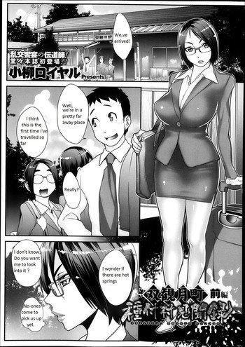 Fill with cum hentai comics